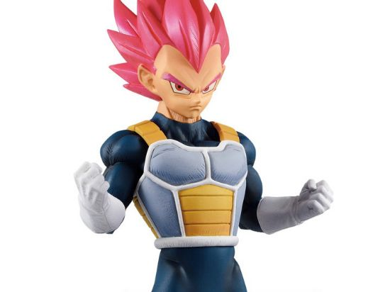 Imagen de Dragon Ball Super: Vegeta Super Saiyan God