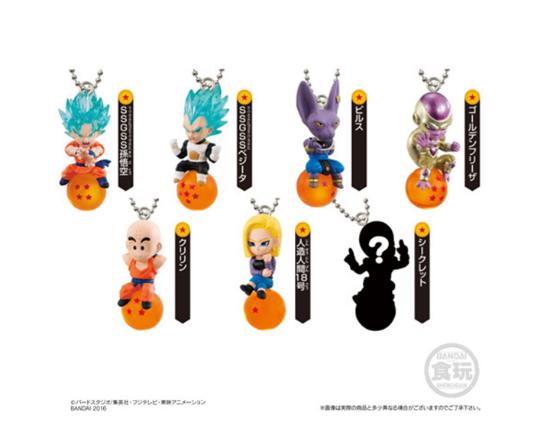 Imagen de Llavero Dragon Ball QD Mascot Figure Vol 2 - Blind Box.